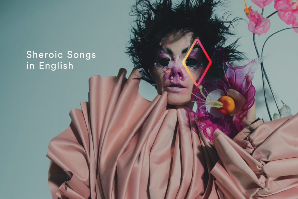 SH_spotify_covers Banner batch 2 2048x1365 (bjork)