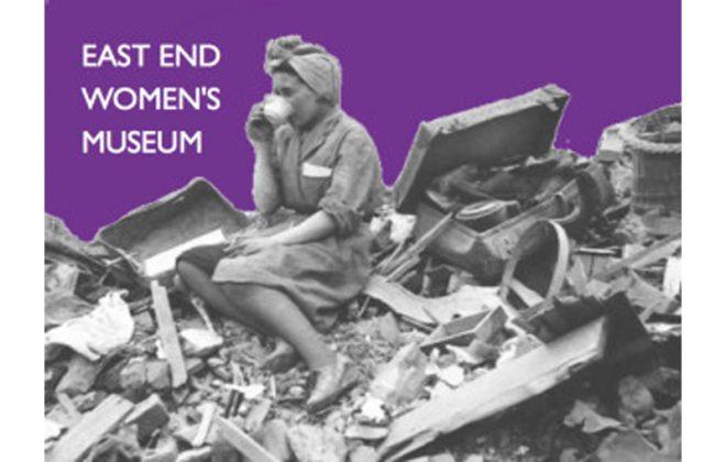 EastEndWomenMuseum_logo_carroussel