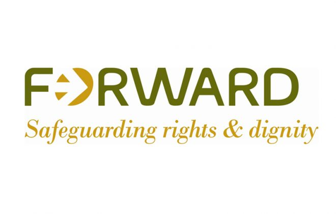 Forward_logo_carroussel