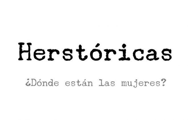 Herstoricas_logo_carroussel